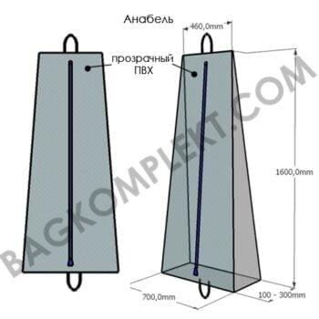 Personalised garment bag Anabel from Bagkomplekt