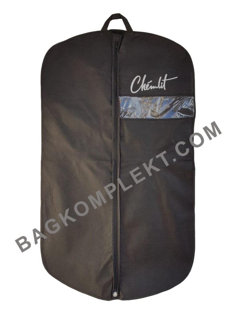 garment cover by bagkomplekt
